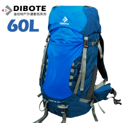 迪伯特DIBOTE 極輕骨架。人體工學60L登山背包/登山包 (藍)