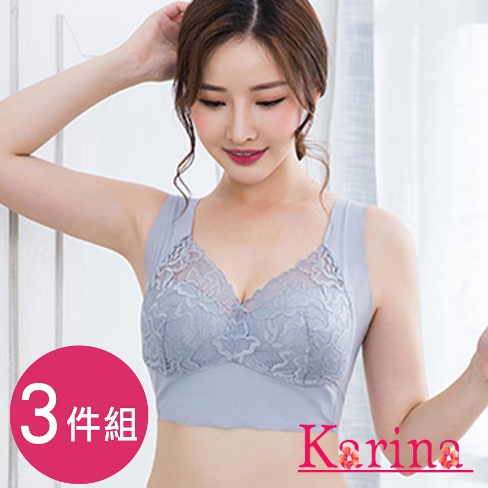 Karina-法式性感微透無鋼圈內衣(3件)