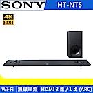 SONY HT-NT5 單件式環繞音響