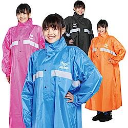 【JUMP】太空套頭式『夜光、反光』連身休閒風雨衣(2XL~4XL)-急速配