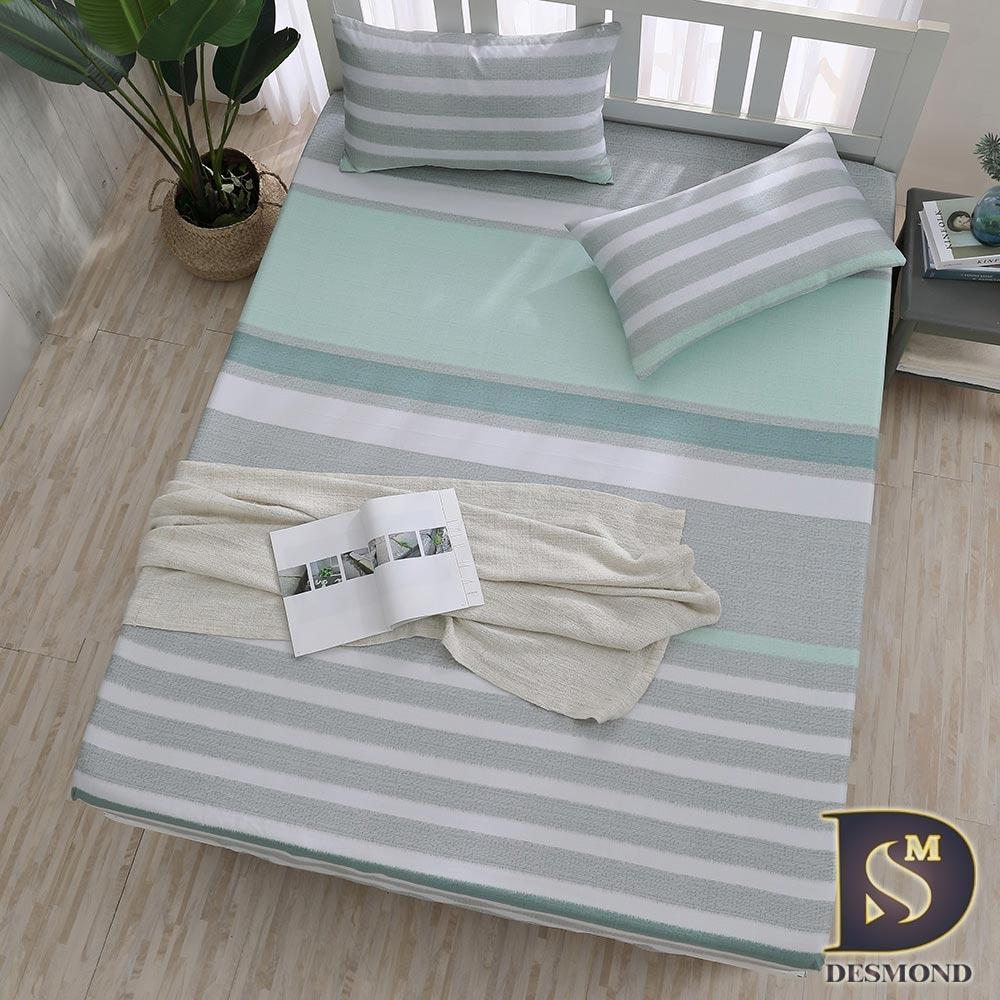 岱思夢 3M天絲床包枕套組 單/雙/加/特大 均一價 多款任選 (半青)