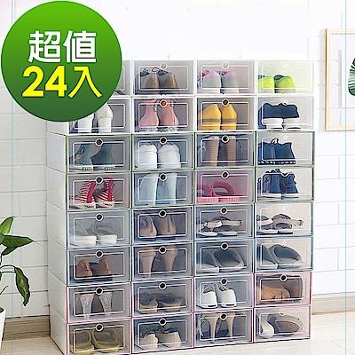 Desir加大加寬透明翻蓋鞋盒收納盒8組(同色3入/組)