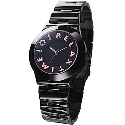 RELAX TIME 101獨家設計品牌手錶-IP黑x粉時標/38mm