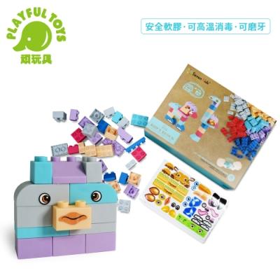Playful Toys 頑玩具 大顆粒軟膠積木 (兼容樂高大積木)
