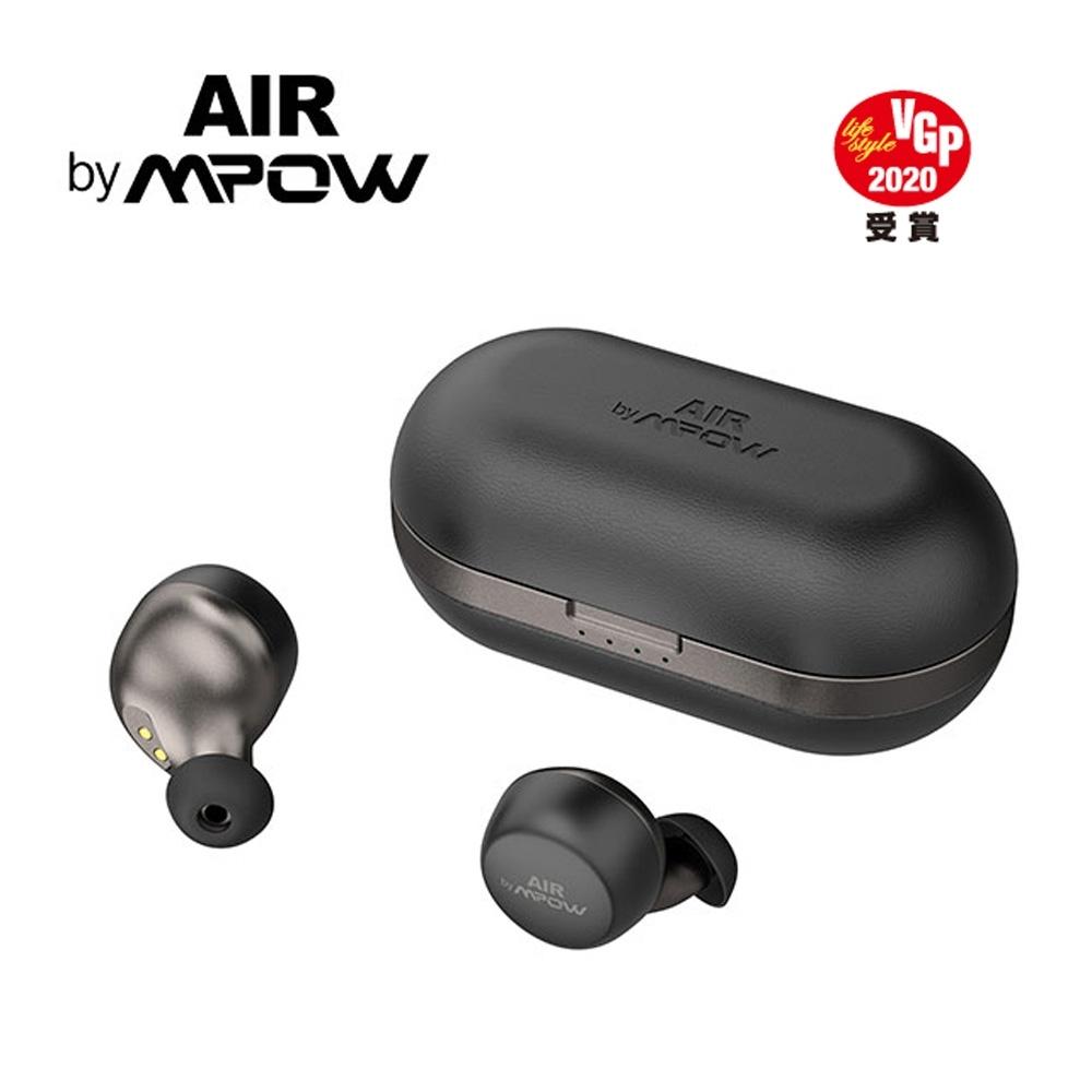 日本Air by MPOW X5.1J 真無線藍牙耳機