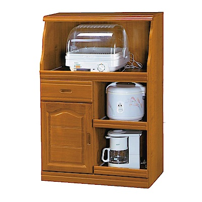 綠活居 尼圖時尚2.7尺實木拉盤中餐櫃/收納櫃-81x42x120cm-免組