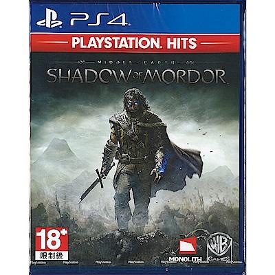 中土世界:魔多之影 Hits 英文版 PS4