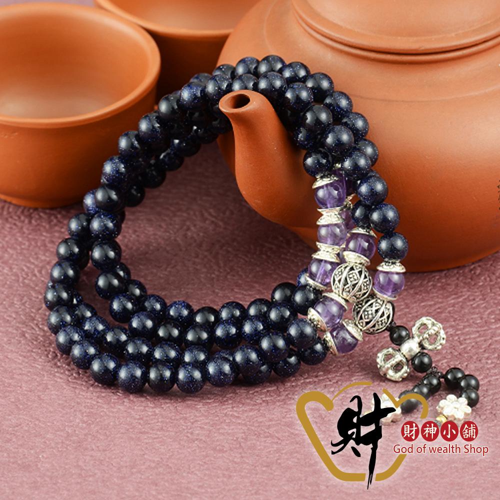 財神小舖 108珠 藍砂石 藏銀手鍊 (含開光) ES-9106
