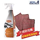 義大利ALMACABIO 廚房專用油垢清潔噴霧+特效除污雙織抹布(3入)