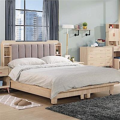 文創集 麥克利5尺雙人床組(床頭片+床底+不含床墊)-152x201x106.5cm免組