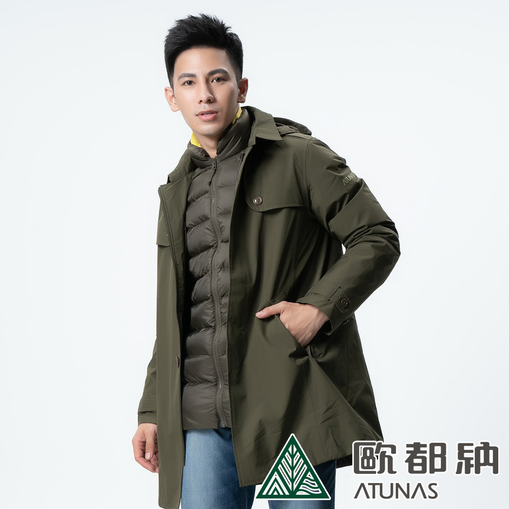 【ATUNAS 歐都納】男款防水GORE-TEX二件式風衣外套A-G1719M深橄綠