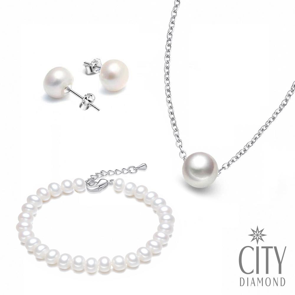 City Diamond引雅【東京Yuki】日本AKOYA單顆珍珠 7.5-8mm項鍊/天然珍珠寶貝耳環/天然珍珠手鍊