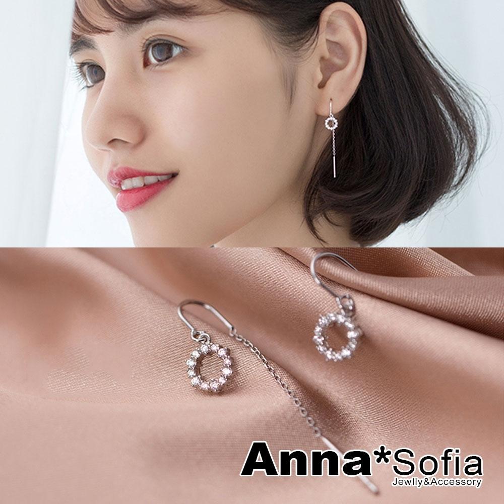 【3件5折】AnnaSofia 鑽環U勾長耳線 925銀針耳針耳環(銀系)