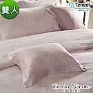 Tonia Nicole東妮寢飾 微恬之戀環保印染100%萊賽爾天絲被套床包組(雙人)