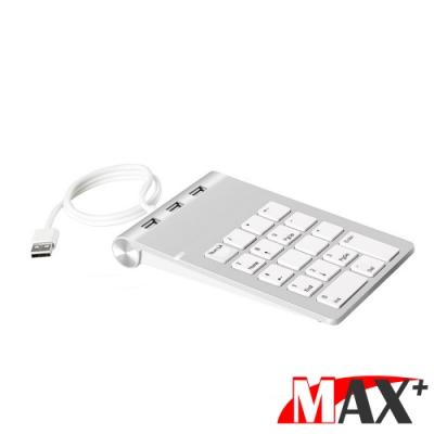 MAX+  USB數字鍵盤/3Port USB HUB