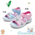 (雙11)三麗鷗大耳狗童鞋 輕量減壓休閒涼鞋-水.粉