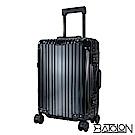 義大利BATOLON 極致奢華頂級鋁鎂合金全鋁箱/行李箱 (20吋)