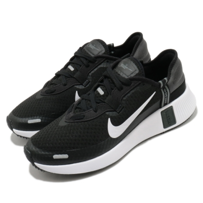 Nike 休閒鞋 Reposto 運動 男鞋 基本款 舒適 簡約 球鞋 穿搭 黑 白 CZ5631012