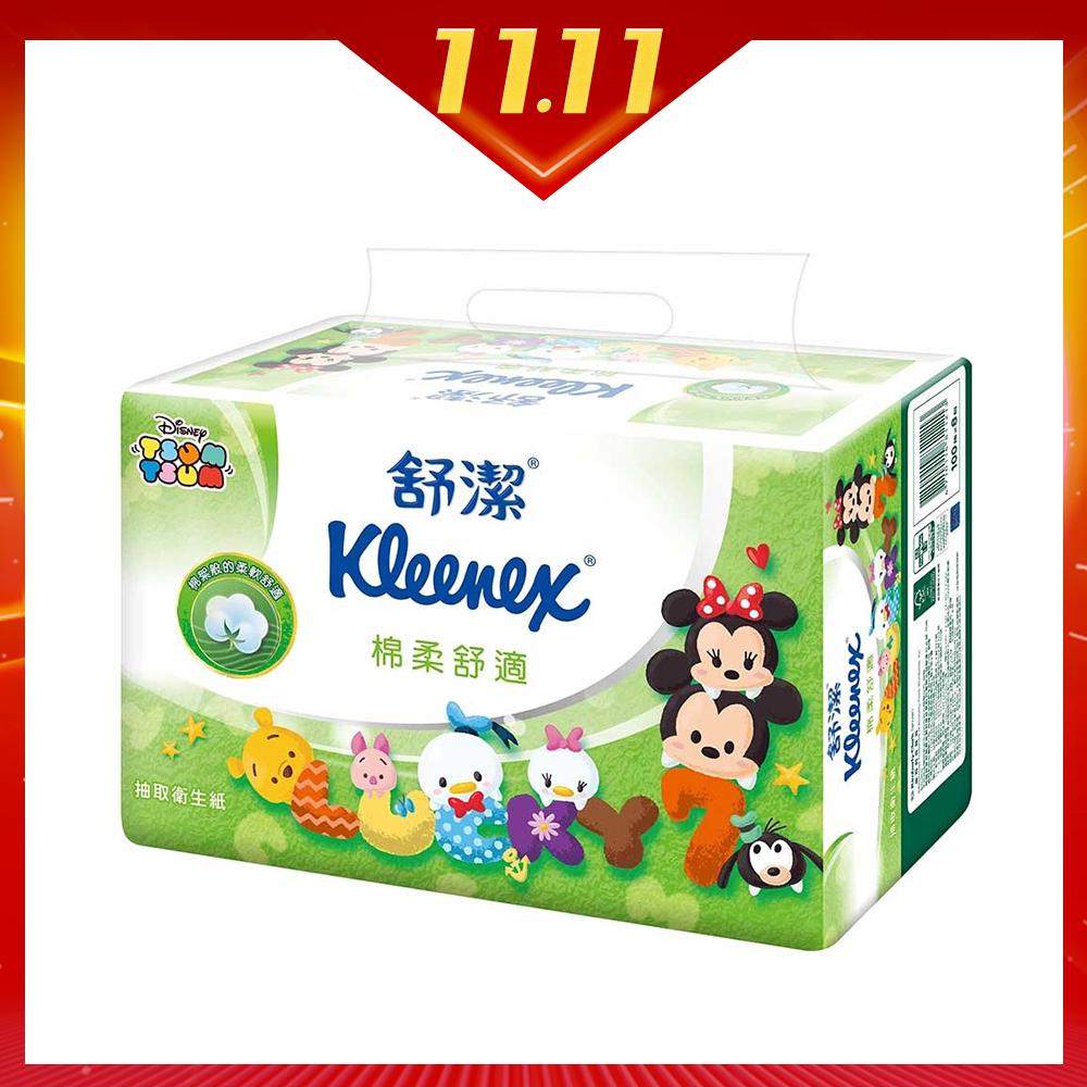 [雙11限定]舒潔 棉柔舒適抽取衛生紙 100抽X8包x8串/箱-迪士尼Lucky7