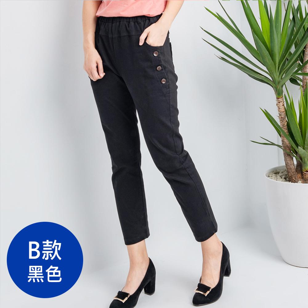 【白鵝buyer】韓國製 秋冬厚款口袋三釦七分褲_黑色