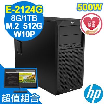 HP Z2 G4 Tower E-2124G/8G/660P 512G 1TB/W10P