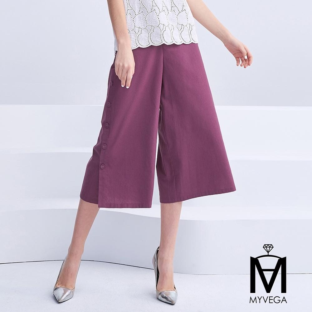 麥雪爾 MA棉麻側邊排扣寬褲-深紫