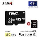 TEKQ microSDXC UHS-I(U3/V30/A1) 64GB 記憶卡