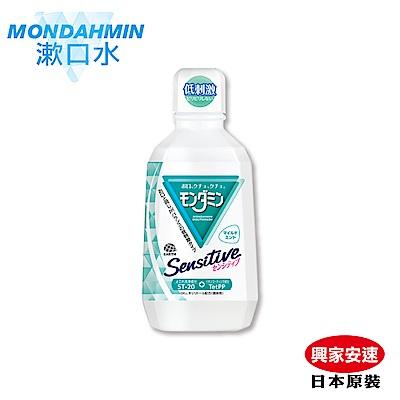 興家安速 MONDAHMIN漱口水-舒緩薄荷380ml