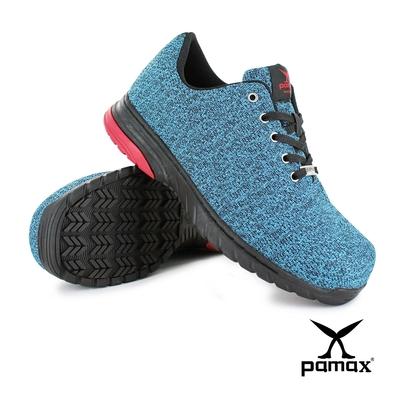 PAMAX帕瑪斯【超彈力機能墊】運動透氣型止滑安全鞋-PS1167FEH-輕量-彈性緹花布-除臭抗菌-反光設計