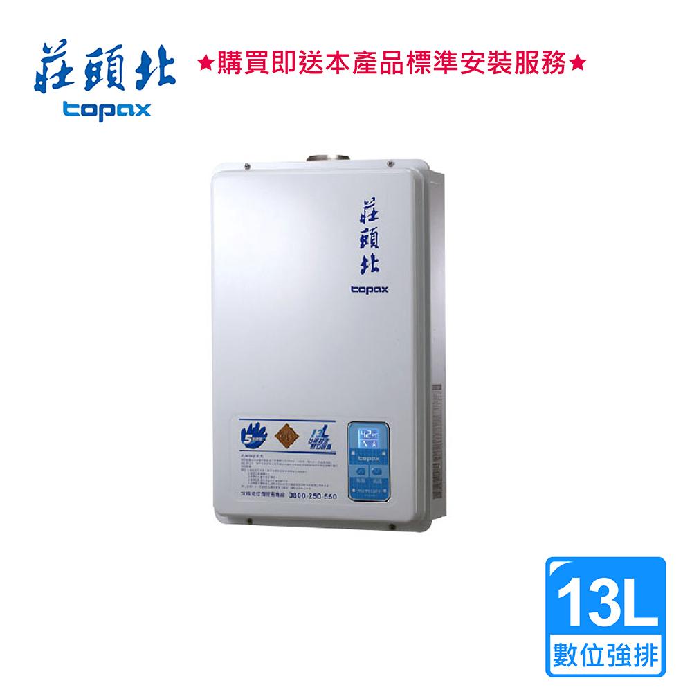 莊頭北_數位恆溫型熱水器13L_TH-7132FE (BA110006) @ Y!購物
