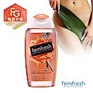 femfresh芳芯 淨嫩潔浴露250ml(唯一適合天天使用的愛護妹妹專用保養)