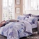 BEDDING-100%棉雙人鋪棉床包兩用被套四件組-輕歌曼舞-灰