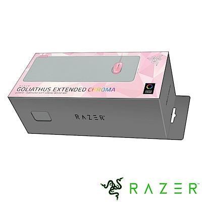 Razer Goliathus Chroma Extended 重裝甲蟲幻彩 滑鼠墊(粉)