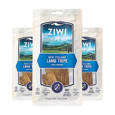 ZiwiPeak巔峰 乖狗狗天然潔牙骨-鮮草羊肚-三件組