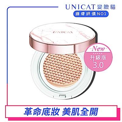 UNICAT變臉貓 不脫妝 3.0升級版-光彩保濕氣墊粉餅 SPF50+PA+++