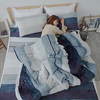 AmissU 北歐送暖法蘭絨雙人床包暖暖被四件組 深夜之旅