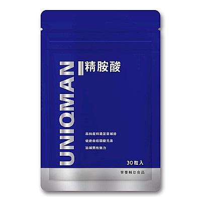UNIQMAN 精胺酸 素食膠囊 (30粒/袋)