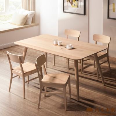 日本直人木業-日式全實木四張甜美椅搭配135公分全實木餐桌(高級山毛櫸實木)