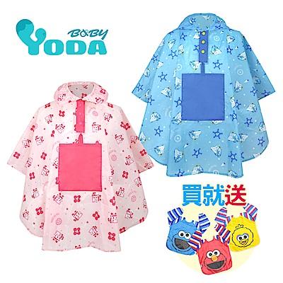 YoDa救援小英雄波力兒童雨衣(共兩色可選)