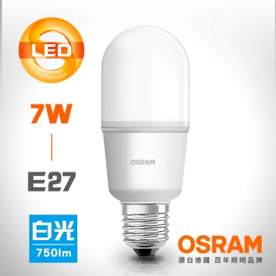 OSRAM歐司朗 7W E14燈座 小晶靈高效能燈泡 6入組- 白/黃光