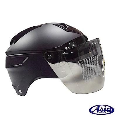 ASIA A-613四合扣半罩式安全帽(含鏡片) 平黑