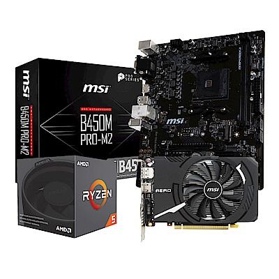 微星B450M PRO M2+AMD Ryzen5 2600+ GTX1050TI套餐組
