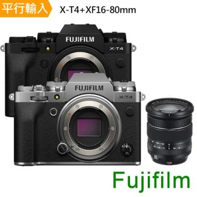 【FUJIFILM 富士】X-T4+XF16-80mm F4 R OIS WR 變焦鏡組*(中文平輸)