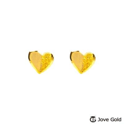 Jove Gold 漾金飾 初戀黃金耳環