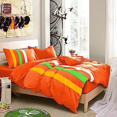 Aileen 巴西陽光 運動風 加大四件式被套床包組