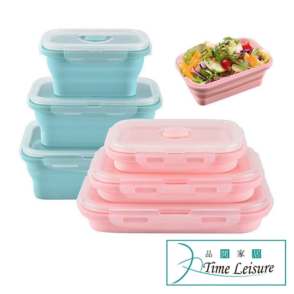 Time Leisure 環保矽膠折疊式便攜便當保鮮盒三件套