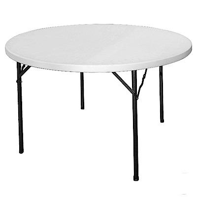 LOGIS邏爵-生活悠活萬用120圓桌 宴客桌 餐桌 展示桌 會議桌