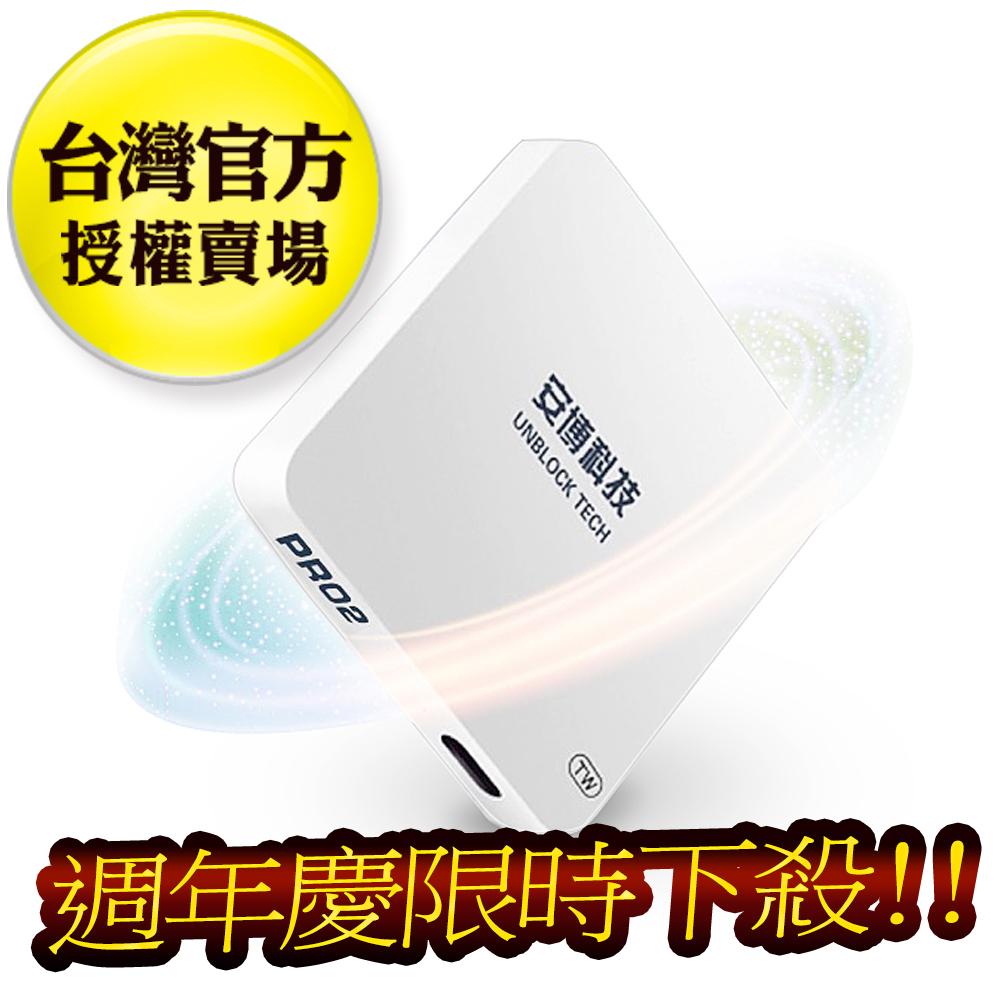 安博盒子 X950 台灣版 PRO2 第二代 原廠越獄 藍芽 智慧電視盒-快速到貨