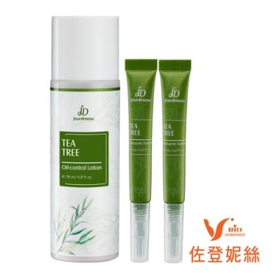 佐登妮絲 茶樹控油K痘精華8mlx2+茶樹控油化妝水150ml