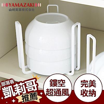 YAMAZAKI tower碗架L-白